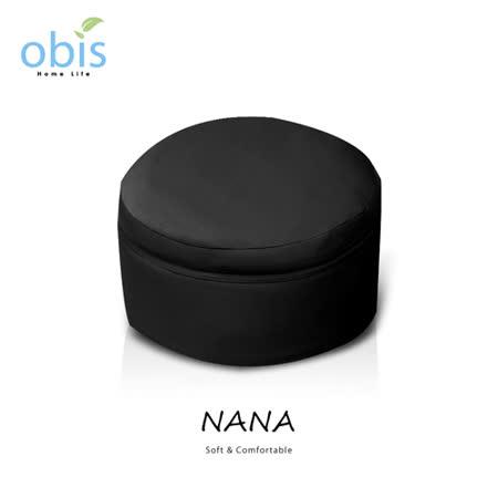 【好物分享】gohappy【obis】NAMI 日式超微粒舒適懶人三角形沙發-三色可選推薦愛 買 營業 時間 台中