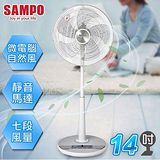 聲寶SAMPO 扇除★酷暑↘14吋DC智能溫控節能扇 /SK-FG14DR