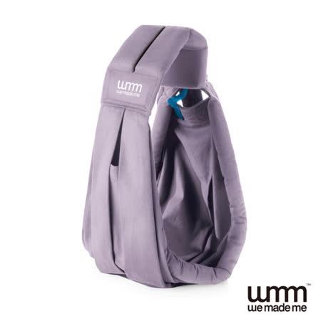 英國WMM-Soohu 五式親密揹巾-薰衣草紫