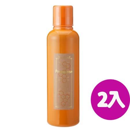 日本 Propolinse 蜂膠漱口水 600ml 橘瓶*2入