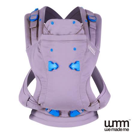英國WMM-Pao 3P3式寶寶揹帶-薰衣草紫