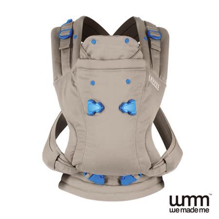英國WMM-Pao 3P3式寶寶揹帶-暖棕色