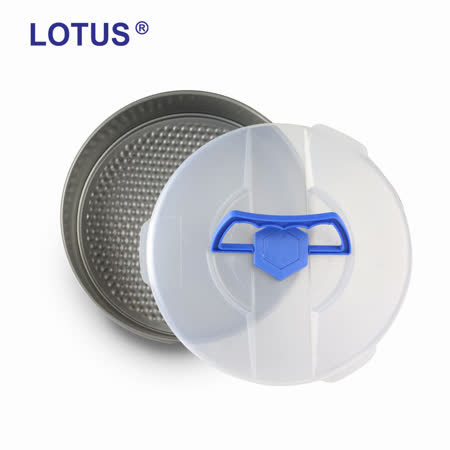 【LOTUS樂德】可攜式圓形烤模26cm