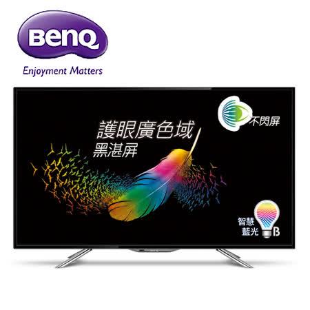 BenQ 50吋護眼廣色域LED液晶顯示器+視訊盒(50IW6500) 含運送+HDMI線+數位天線+清潔組+大同吹風機