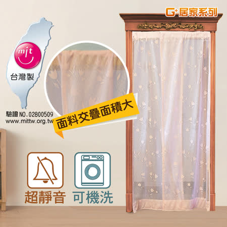 【G+居家】透氣紗防蚊門簾-粉色小花