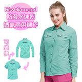 【KissDiamond】防潑水速乾透氣兩用襯衫-女款-天藍(多種穿法適應不同氣候)