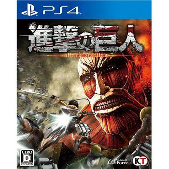 SONY PS4 進擊的巨人 中文版