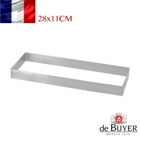 法國【de Buyer】畢耶烘焙『法芙娜不鏽鋼氣孔塔模系列』長方形帶孔公分塔模28x11公分