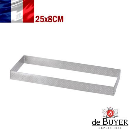 法國【de Buyer】畢耶烘焙『法芙娜不鏽鋼氣孔塔模系列』長方形帶孔公分塔模25x8公分
