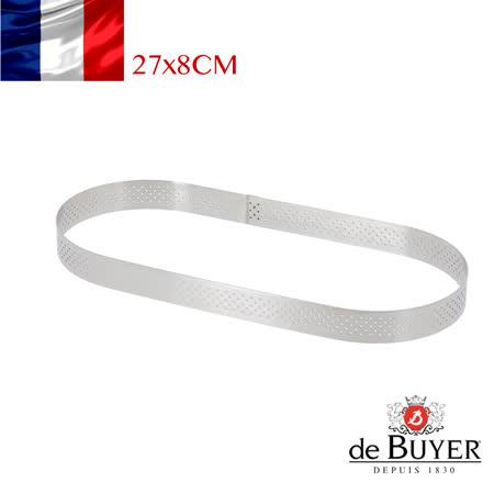 法國【de Buyer】畢耶烘焙『法芙娜不鏽鋼氣孔塔模系列』橢圓形帶孔塔模27x8公分