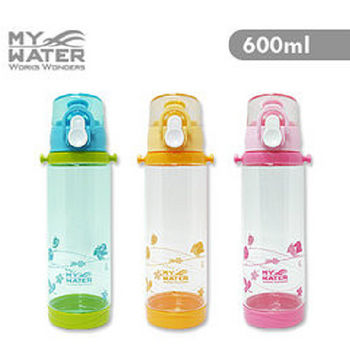 MY WATER 飛翔彈跳水壺(600ml)