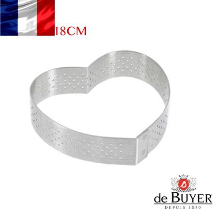 法國【de Buyer】畢耶烘焙『法芙娜不鏽鋼氣孔塔模系列』愛心形帶孔18公分塔模