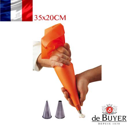 法國【de Buyer】畢耶烘焙 專業可洗式PE擠花袋35cm(含擠花嘴組2入)