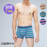 【法國名牌】男內褲~型男條紋運動平口褲(超值7件組)