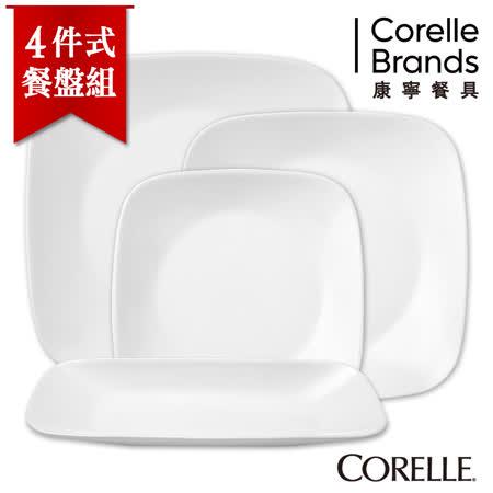 【美國康寧 CORELLE】純白方盤4件組_4NN02