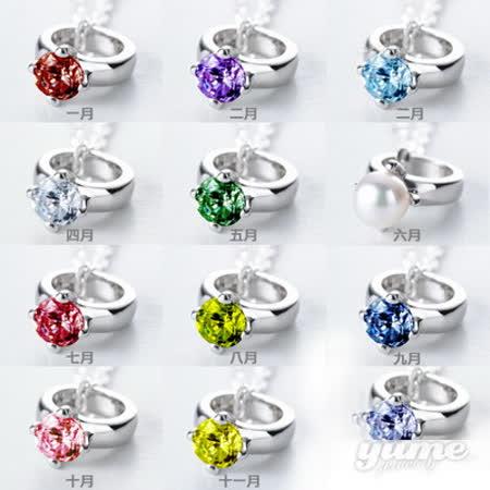 【YUME】Baby Ring誕生石項鍊