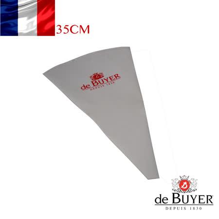 法國【de Buyer】畢耶烘焙 專業可洗式棉質擠花袋35公分
