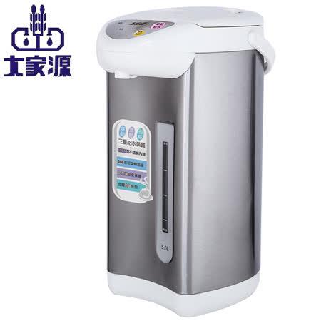 大家源-5公升電動熱水瓶TCY-2225
