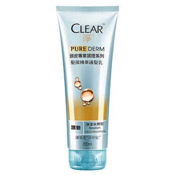 淨淨漾水潤髮膜精華護髮乳200ml