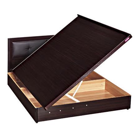 《顛覆設計》極簡風格6尺雙人加大側掀床-330磅數+安全裝置(五色可選)