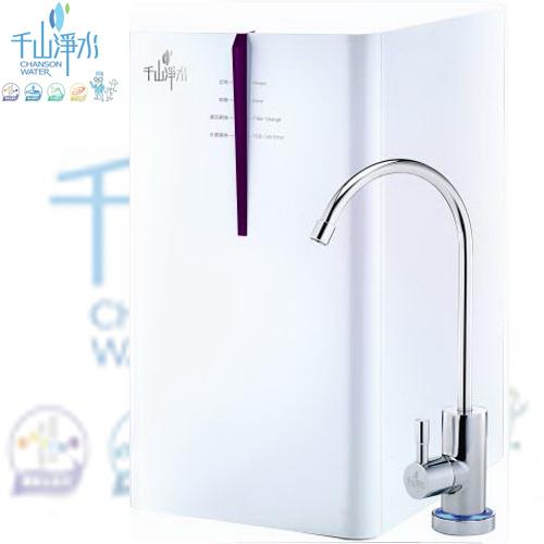 《千山》 廚下紫外線殺菌磁礦淨水器 UV-850 送安裝+奇美手持直立吸塵器