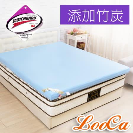 LooCa 頂規吸濕排汗平面10cm記憶床墊-加大【贈收納箱】