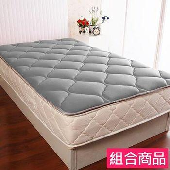契斯特 彈性支撐日式收納床墊居家組(單人3尺-優雅灰)+防水保潔枕套(粉藍) +小碎花手提包