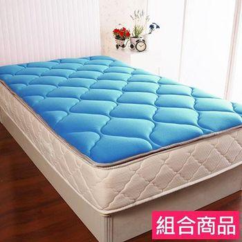 契斯特 彈性支撐日式收納床墊居家組(單人3.5尺-天空藍)+防水保潔枕套(粉紅) +小碎花手提包