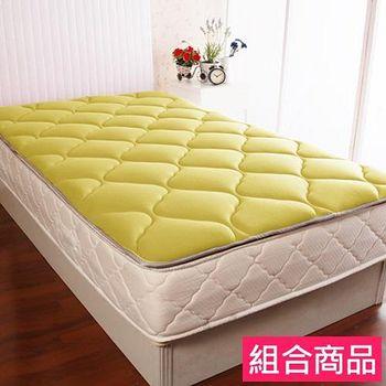 契斯特 彈性支撐日式收納床墊居家組(單人3.5尺-陽光黃)+防水保潔枕套(粉紅) +小碎花手提包