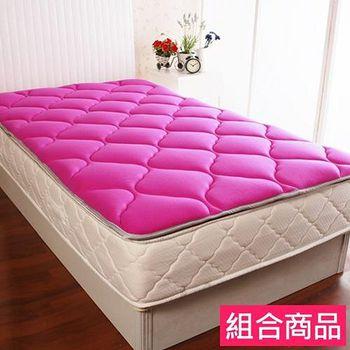 契斯特 彈性支撐日式收納床墊居家組(單人3.5尺-蜜桃紅)+防水保潔枕套(粉紅) +小碎花手提包