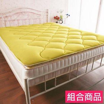 契斯特 彈性支撐日式收納床墊居家組(雙人-陽光黃)+防水保潔枕套(粉紅x2) +小碎花手提包
