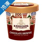 卡比索皇家俄羅斯-巧克力布朗尼475ML