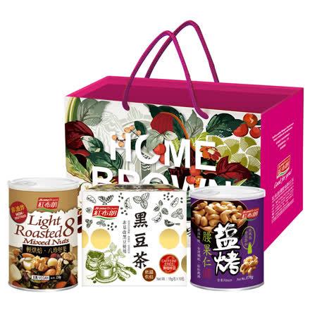 《紅布朗》野餐好食光禮盒(黑豆茶+鹽烤腰果仁+八珍堅果)