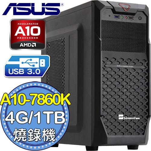 華碩A88平台~凜冬堡壘~AMD A10四核 1TB燒錄電腦