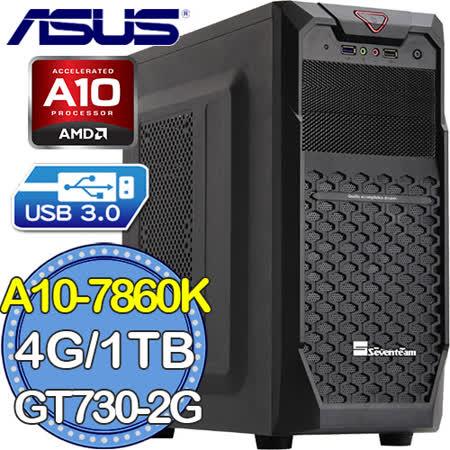 華碩A88平台【凜冬槍騎】AMD A10四核 GT730-2G獨顯 1TB燒錄電腦