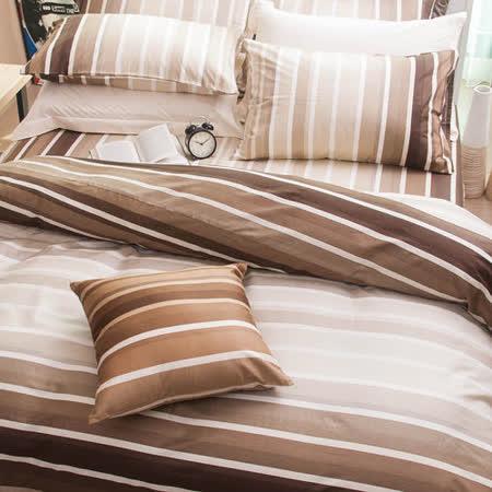 OLIVIA 《城市藍調 咖啡》單人床包枕套兩件組