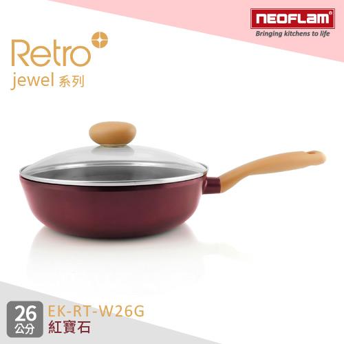 韓國NEOFLAM Retro Jewel系列 26m陶瓷不沾炒鍋 玻璃蓋^(EK~RT~