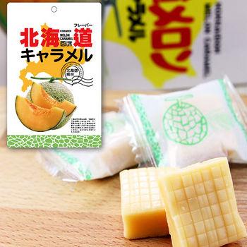 宮田哈密瓜北海道牛奶糖90g