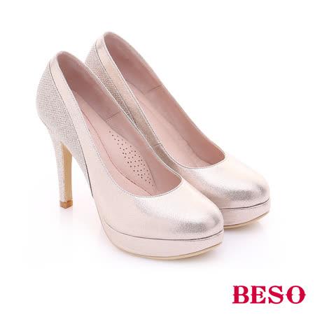 【BESO】極簡風格 閃亮耀眼金蔥拼接高跟鞋(金)