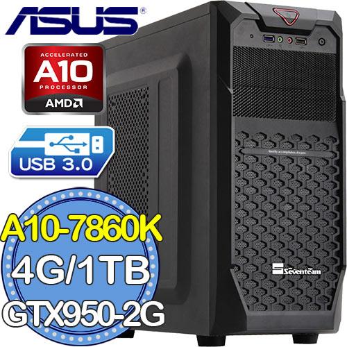 華碩A88平台~凜冬先知~AMD A10四核 GTX950~2G獨顯 1TB燒錄電腦
