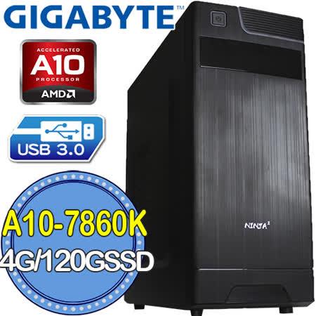 技嘉A88X平台【無垠風暴】AMD A10四核 SSD 120G燒錄電腦