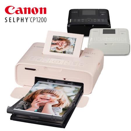 Canon SELPHY CP1200 相片印表機(公司貨)-16G卡組