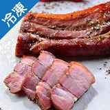 蔗雞王黑胡椒鹹豬肉(250g±10%/包)