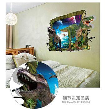 窩自在 DIY無痕創意牆貼壁貼-3D恐龍來了_AY9265 (60X90)