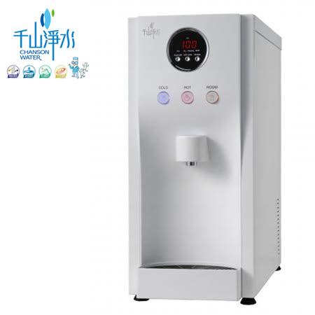 《千山》桌上型冰溫熱飲水機WD-583AM 送安裝+加199元加尚朋堂10人份電子鍋