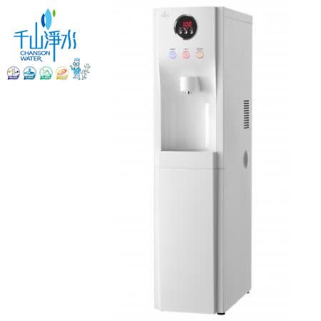 《千山》落地型冰溫熱飲水機WS-1153AM 送安裝+加199元加尚朋堂10人份電子鍋