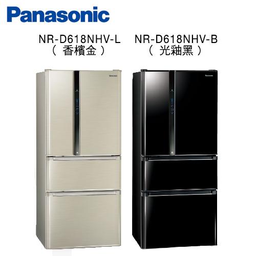 Panasonic 國際牌610公升雙科技變頻四門冰箱NR~D618NHV