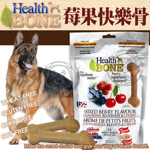 美國HealthBONE健康好棒~莓果快樂骨小骨14入包