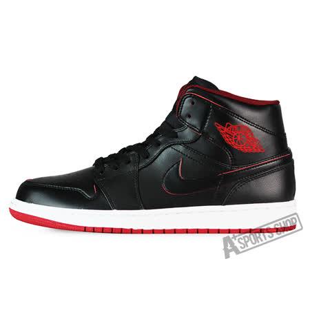 NIKE (男) 耐吉 AIR JORDAN 1 MID 休閒鞋 紅/黑-554724028