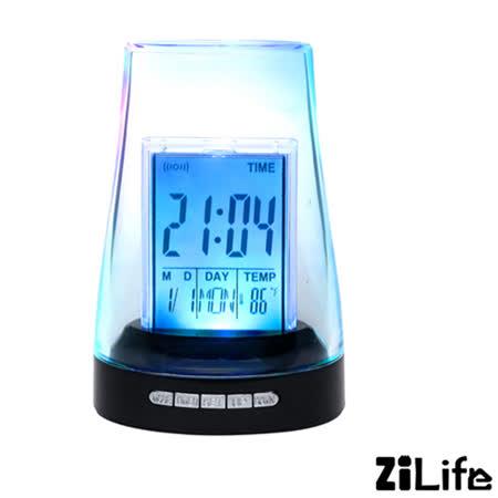 ZiLife 七彩音樂鬧鈴萬年曆時鐘(黑色底座)